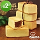 奧瑪烘焙 高雄精品金鑽土鳳梨酥x2盒(50g±4.5gx10入/盒) product thumbnail 1