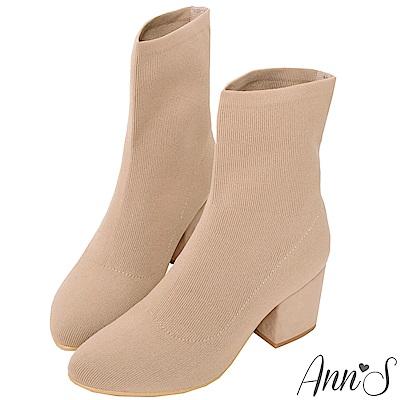 Ann'S穿了就變筷子腿彈性粗跟襪靴-杏(版型偏大)