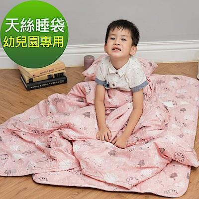 Leafbaby 台灣製天絲幼兒園專用兒童睡袋三件組 綿羊班