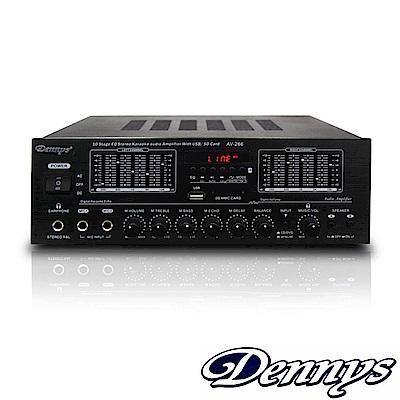 Dennys 藍牙/USB/FM/SD/MP3雙喇叭輸出迷你擴大機 @ Y!購物