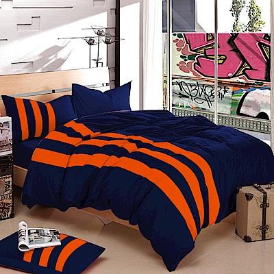Aileen 貝克漢 運動風 加大四件式被套床包組