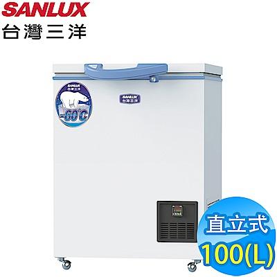 SANLUX台灣三洋 100L 上掀式超低溫-60°C冷凍櫃 TFS-100G