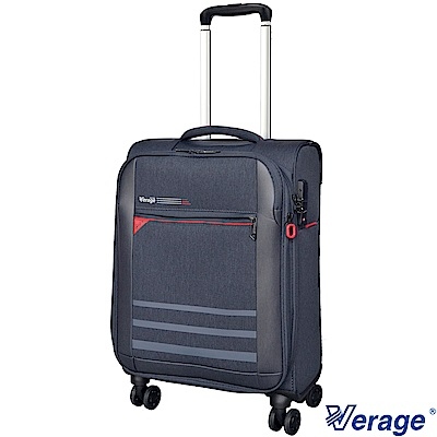 Verage~維麗杰 19吋 簡約商務系列登機箱(灰)
