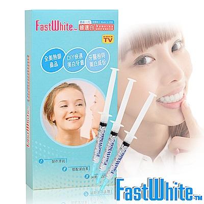 FastWhite齒速白 牙齒美白補充包3潔白劑 3ml×3