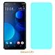 【Ayss】宏達電 HTC Desire 19+手機鋼化玻璃膜、二次強化、AGC、疏水疏油 product thumbnail 1