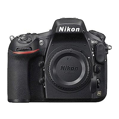 NIKON D810 全片幅 單機身*(中文平輸)