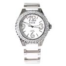 HYUN 白色陶瓷藍寶石鏡面鑽石錶