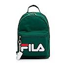 FILA 小型後背包(附鑰匙圈)-深綠 BPS-5103-DG