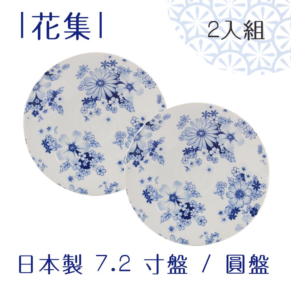 Royal Duke 日本製7.2吋盤/圓盤-花集(清新藍色花朵)