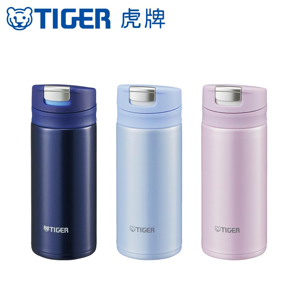 TIGER虎牌 200cc夢重力超輕量彈蓋式保溫杯保冷瓶(MMX-A021)