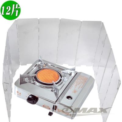 OMAX12片鋁合金摺疊攜帶式擋風板-1入