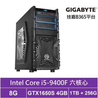 技嘉B365平台[流火狼魂]i5六核GTX1650S獨顯電玩機