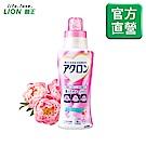 日本獅王LION 冷洗精 百花香 450ml