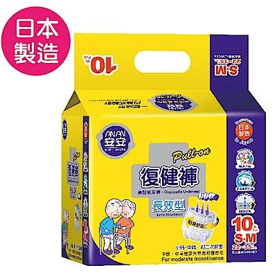 [限時下殺]安安 長效吸收復健褲 S-M號 成人紙尿褲(10片x6包)