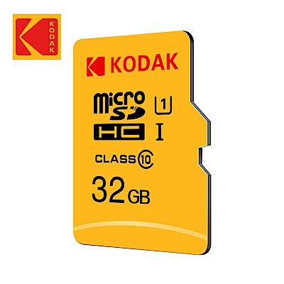 【Kodak】32GB UHS-I U1 MicroSD記憶卡-無附轉卡