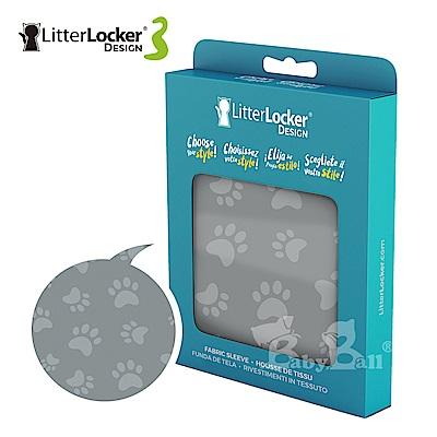 LitterLocker® Design 第三代貓咪鎖便桶衣 貓腳印款