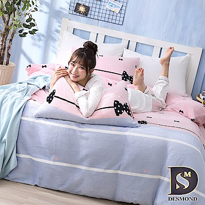 DESMOND岱思夢 單人_法蘭絨床包枕套二件組-不含被套 粉紅甜心