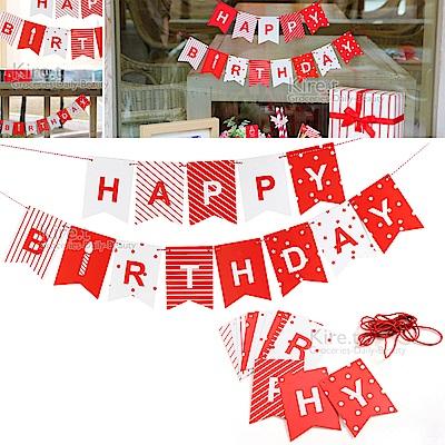 kiret 派對佈置Happy birthday三角拉旗(贈吹不熄蠟燭10入)