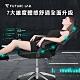 【Future Lab. 未來實驗室】7D 人體工學椅 電競椅 躺椅 電腦椅 辦公椅 人體工學椅 product thumbnail 2
