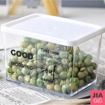 JIAGO 透明儲物收納盒370ml