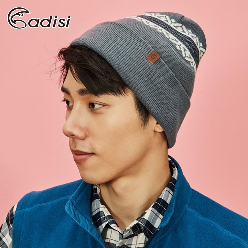 ADISI Primaloft美麗諾羊毛雙層保暖帽 AS18091 / 藍灰