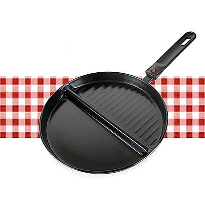 雙格式早餐平煎烤盤25cm