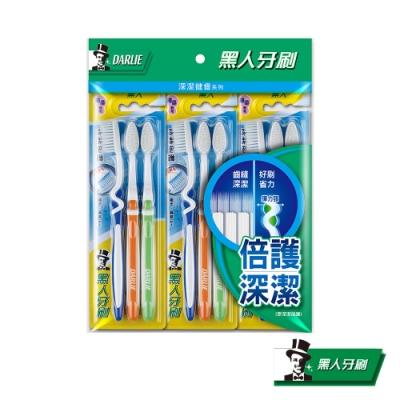 黑人 深潔倍護牙刷9入 顏色隨機