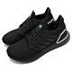 adidas 慢跑鞋 Ultraboost 20 襪套式 男鞋 愛迪達 三葉草 路跑 緩震 透氣 穿搭 黑 銀 FV8333 product thumbnail 1