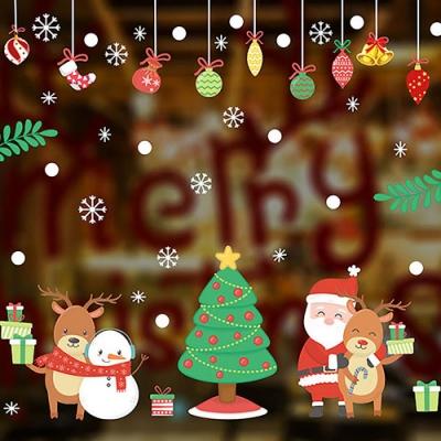 時尚壁貼-聖誕好朋友HM92048DS