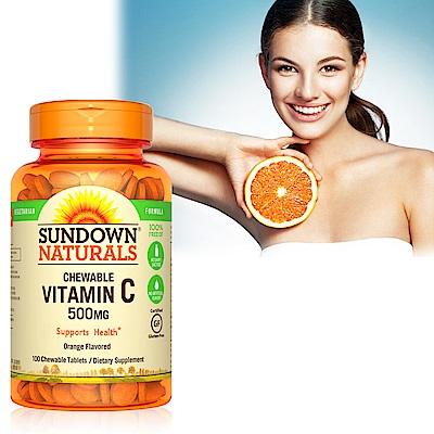 《Sundown日落恩賜》美妍維生素C-500口含錠(100錠/瓶)