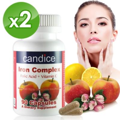 【Candice】康迪斯複方樂補鐵膠囊(90顆*2瓶)添加葉酸、維生素C、維生素B12