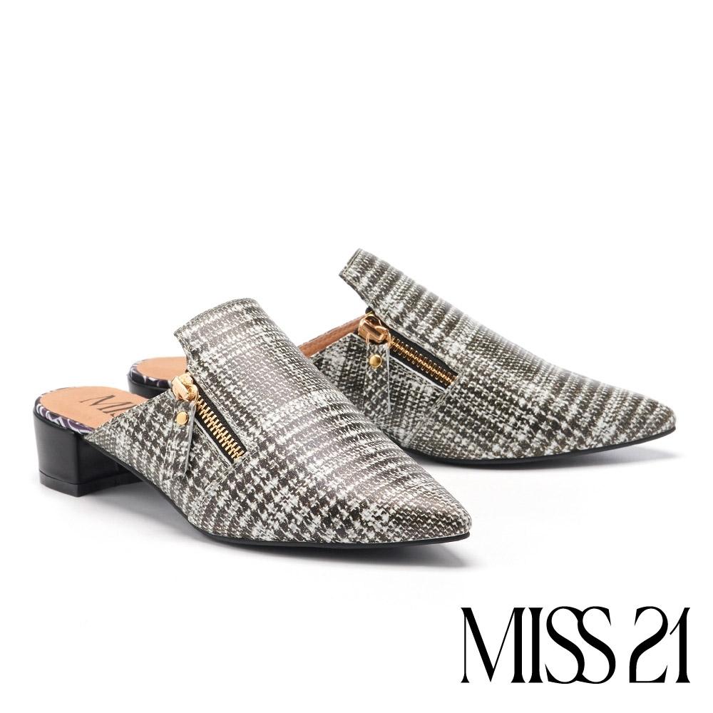 拖鞋 MISS 21 典雅雙鍊造型尖頭全真皮低跟穆勒拖鞋-格紋