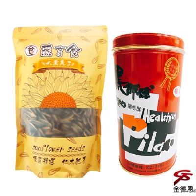 金德恩 蒸享食 水煮陽光瓜子500g x2包+黑師傅捲心酥咖啡