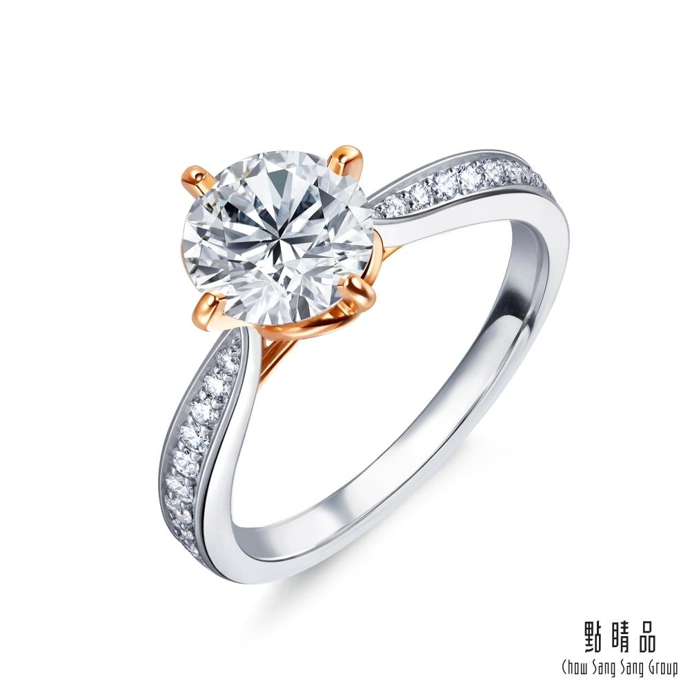 點睛品 Promessa GIA 1克拉 同心結 18K金鑽石結婚戒指