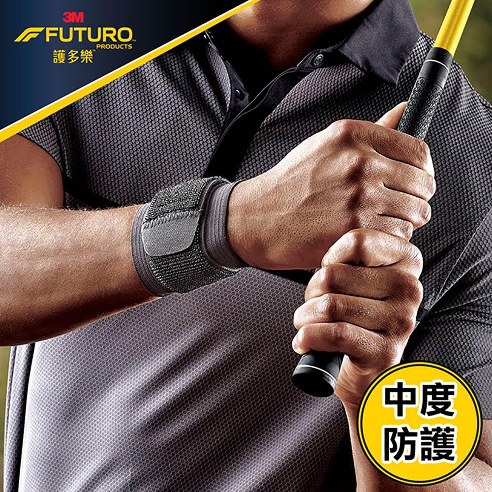 3M FUTURO護多樂 可調式護腕(黑色) 46378