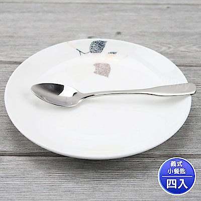 王樣義式小餐匙304厚料不銹鋼兒童湯匙(4入組)