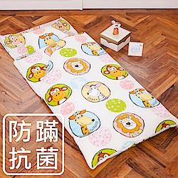 鴻宇 防蟎抗菌 可機洗被胎 兒童冬夏兩用睡袋 美國棉 精梳棉 歡樂動物園