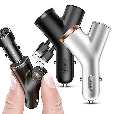 Baseus雙輸出3.4A快充+點煙器40W擴充孔車充(三合一)