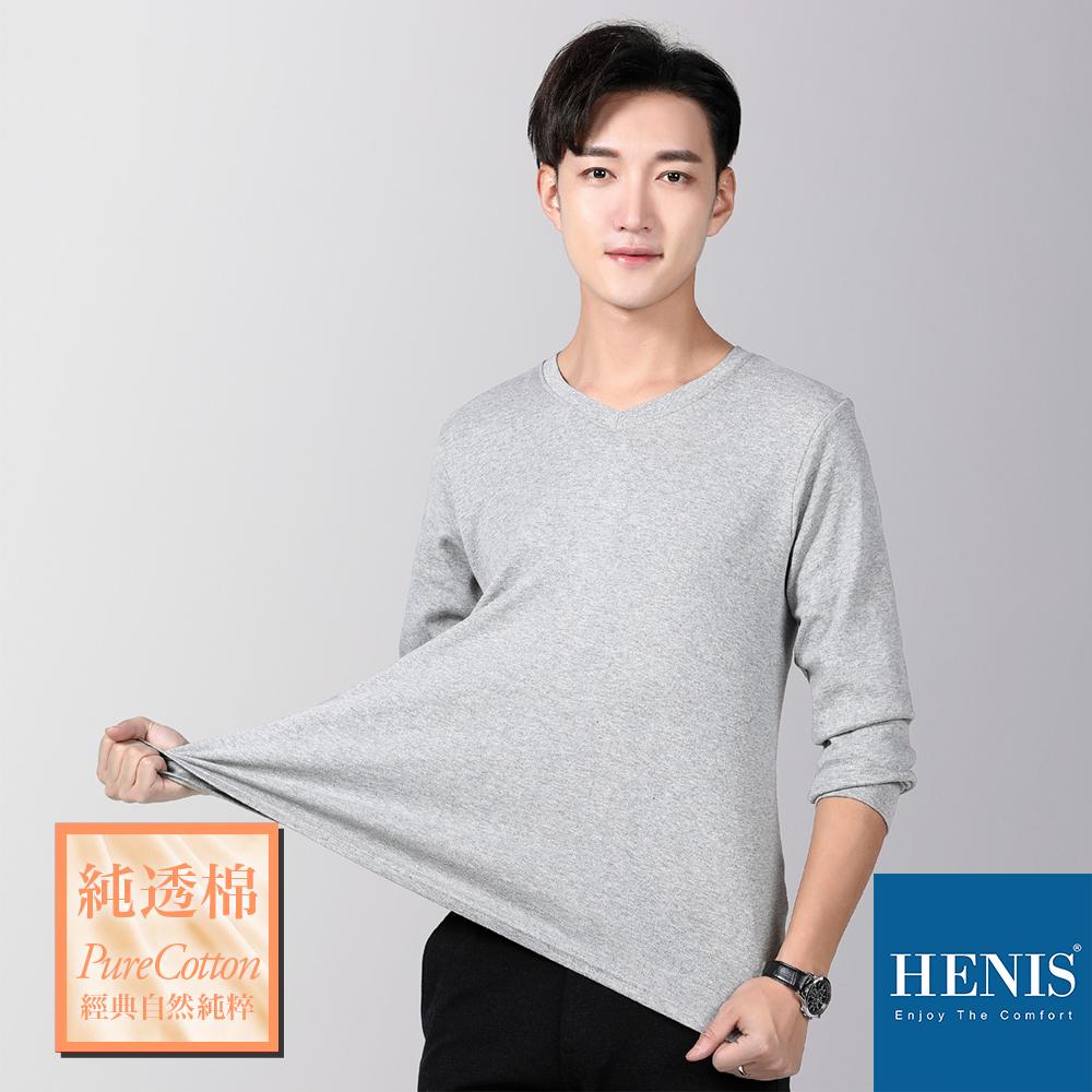 HENIS 重磅韓搭 純透棉織 無接縫V領長袖衫 (淺灰)