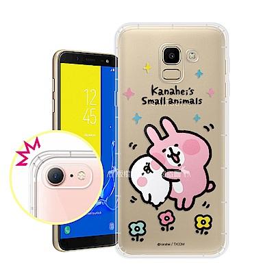 卡娜赫拉 官方授權 Samsung Galaxy J6 透明彩繪空壓手機殼(蹭P...