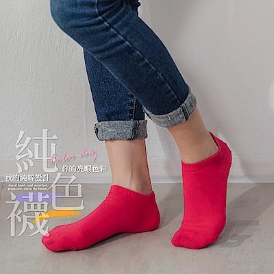 GIAT 糖果純色精梳棉萊卡船型襪(朱紅)