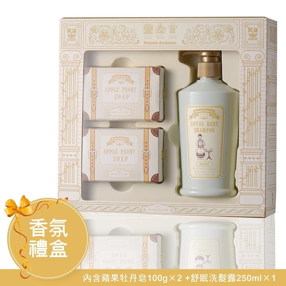 【金安德森】香氛禮盒 (舒眠洗髮露×1 + 嬰兒皂×2)