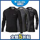 Columbia 哥倫比亞 男款- Omni-HEAT 保暖快排內著上衣