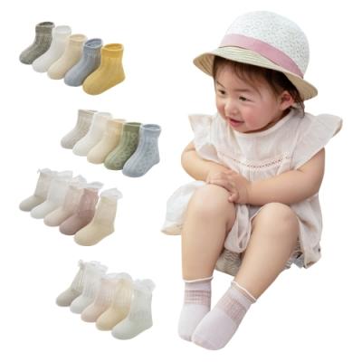 colorland【5雙入】兒童襪寶寶短襪花邊鏤空薄棉網眼襪
