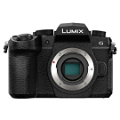 Panasonic LUMIX G95  BODY 單機身  (公司貨)