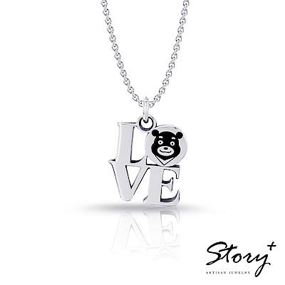 STORY故事銀飾-I Love 熊讚 純銀項鍊