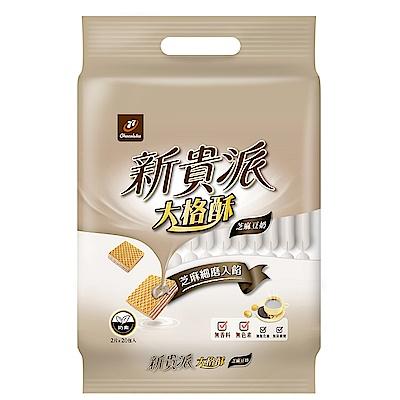 77新貴派大格酥芝麻豆奶口味 20入(324g)
