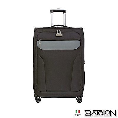 義大利BATOLON  24吋 貴族風采四輪加大商務箱/行李箱/旅行箱
