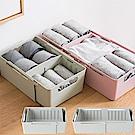[Ezlife]伸縮抽屜桌面分隔收納整理盒