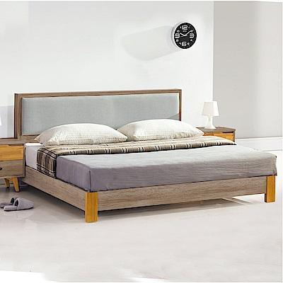 AS-特洛伊雙人5尺床片式床台-152x202x90cm